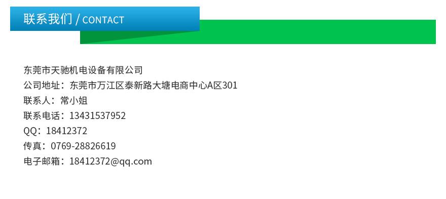 研华主板维修 MIC-2352(CPU板)